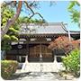 寿福寺について